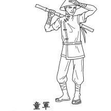 A Typical Ancient China Southern Farmer Coloring Page
