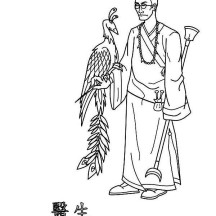 An Ancient China Scholar Coloring Page