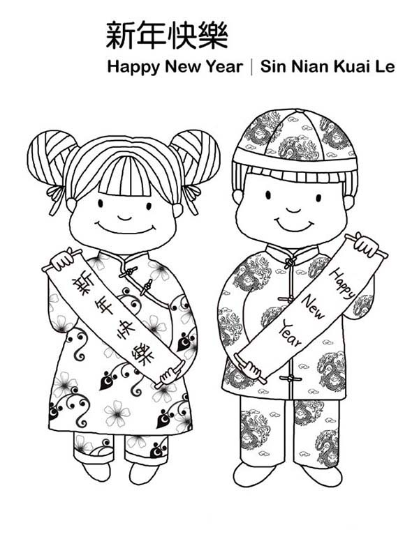 Celebrating Chinese New Year from Ancient China Coloring Page NetArt