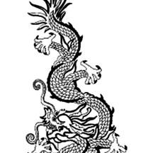 Dragon, a Popular Symbol of Ancient China Emperor Coloring Page