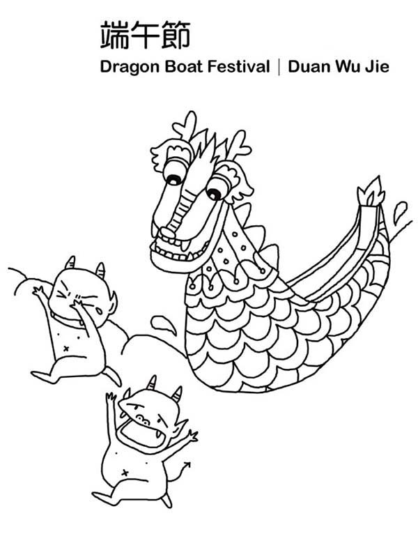 a dragon chasing two devil in chinese symbols coloring