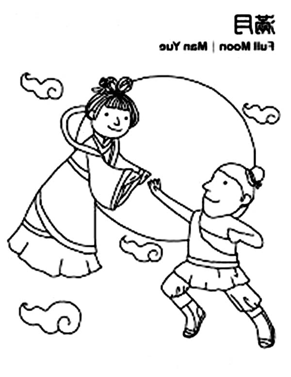 Full Moon in Chinese Symbols Coloring Page