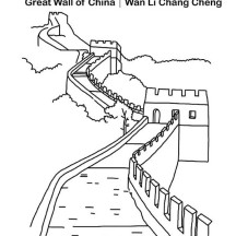 Great Wall China in Chinese Symbols Coloring Page