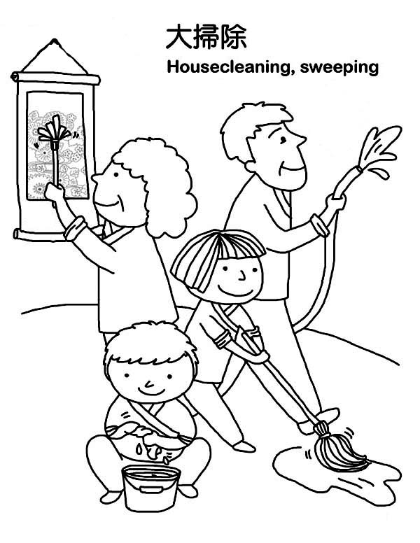 House Cleaning In Chinese Symbols Coloring Page