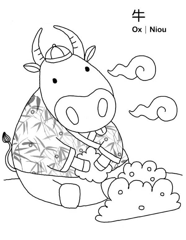 chinese symbols coloring pages - ox in chinese symbols coloring page netart