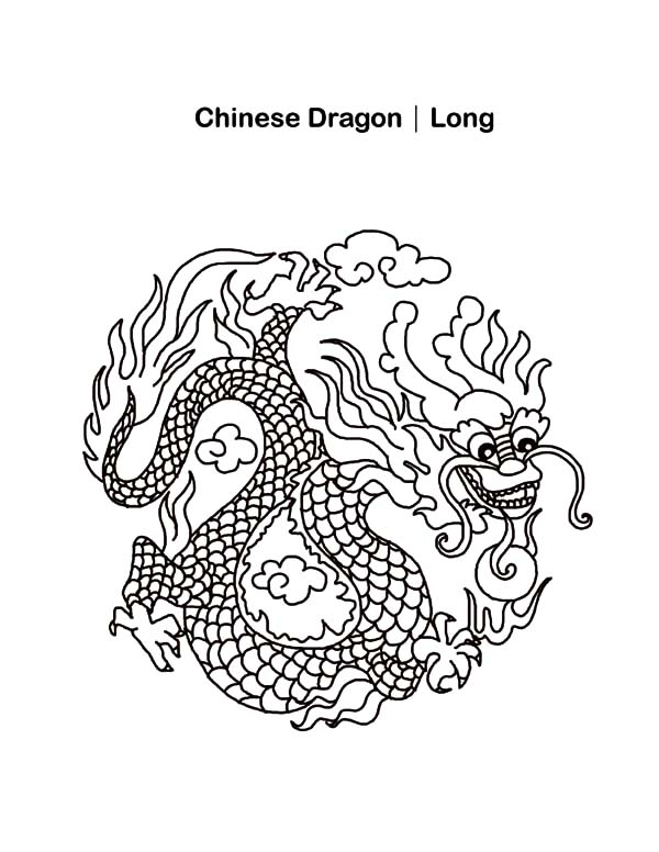 Shen Long Chinese Dragon Coloring Pages